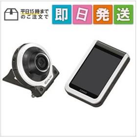 EXFR100WE CASIO デジタルカメラ EXILIM EX-FR100WE カメラ部/モニター部分離  EXFR100 ホワイト