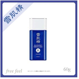 KOSE 雪肌精 サンプロテクト エッセンス ミルク N 60g (日やけ止めミルク) SPF50+・PA++++ 顔・からだ用 ウォータープルーフ コーセー