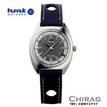 (今ならポイント最大37倍!)HMT 腕時計 CHIRAG チラグ グレー H.CH.35.SA.L 【正規品】手巻き ※ファインボーイズ時計6月号記載モデル