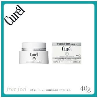 花王 キュレル(Curel) 美白クリーム 40g (潤浸美白) 医薬部外品