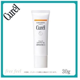 花王 キュレル(Curel)UVクリーム SPF30 PA++ 30g 医薬部外品 日焼け止め 化粧下地