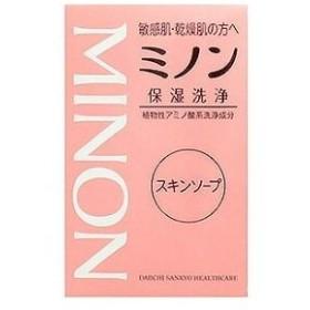 【1個まで(定形外郵便)】ミノン スキンソープ(80g)