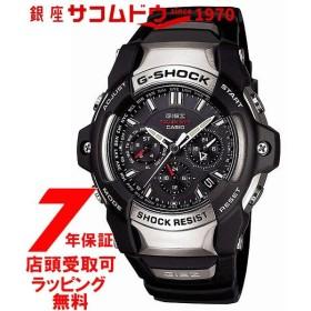 カシオ CASIO 腕時計 G-SHOCK ウォッチ ジーショック GIEZ タフソーラー 世界6局電波対応GS-1400-1AJF メンズ