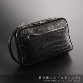クロコダイルバッグ crocodile クロコダイル マット メンズ セカンドバッグ