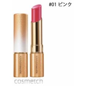カバーマーク・ブライトアップ ルージュ #01 ピンク (口紅・リップスティック)