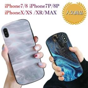 モダンデザイン iPhone7 iPhone8 iPhone7/8 PLUS iPhone X/XS スマホケース iPhone XR XS MAX ギャラクシー ウォーター模様 ゲーム機風