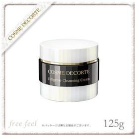 コスメデコルテ セルジェニー クレンジングクリーム 125g COSME DECORTE Cellgenie Cleansing cream