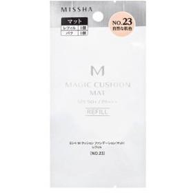 ミシャ M クッション ファンデーション  マット  レフィル No.23 自然な肌色 【ミシャ MISSHA】