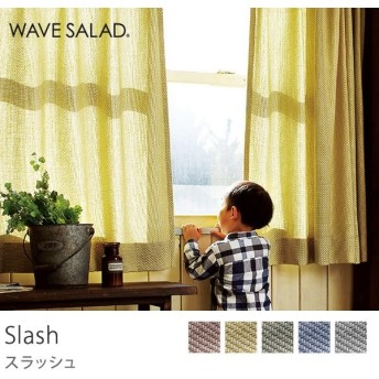 オーダーカーテン Slash 幅100/200cm×丈80-240cm