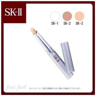 SK2 SK-II ホワイトニングスポッツイレイス SK-1 ホワイトコンシーラー