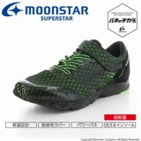 ムーンスター スーパースター バネのチカラ。 キッズ ジュニア 男の子 子供靴 ジュニアシューズ SS J926 ブラック 超軽量