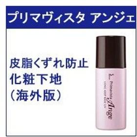 定形外は送料290円から 皮脂くずれ防止 化粧下地 25ml SPF16・PA++ ソフィーナ プリマヴィスタ アンジェ(ロングキープベースUV)