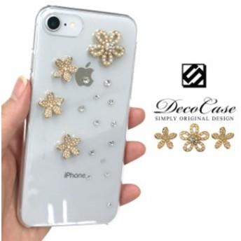 ハードケース クリア スマホケース iPhoneXS iPhoneXR ケース iPhoneX iPhone8 iPhone7 Plus iPhone6S iPhoneSE Xperia XZ3 XZ2 XZ1 XZs