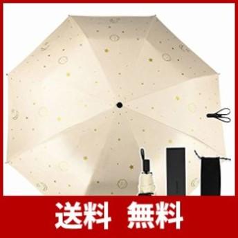 折りたたみ傘,Saiveina 日傘 ニューデザイン 100%UVカット 折り畳み傘 星月太陽柄 8本骨 晴雨兼用傘 耐風撥水 収納袋付き