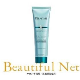ケラスターゼ RE シモン テルミック 150g【KERASTASE】洗い流さないアウトバストリートメント
