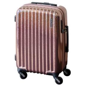 カバンのセレクション フリクエンター リフレクト スーツケース 機内持ち込み SSサイズ 拡張 33L~41L ストッパー FREQUENTER Reflect 1 311 ユニセックス ホワイト系1 フリー 【Bag & Luggage SELECTION】