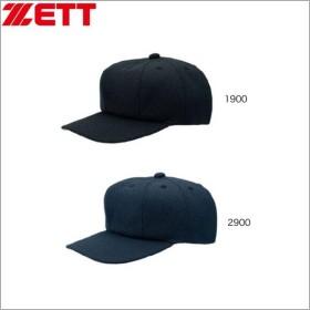ベースボールキャップ 野球 帽子 ZETT ダブルメッシュキャップ BH582