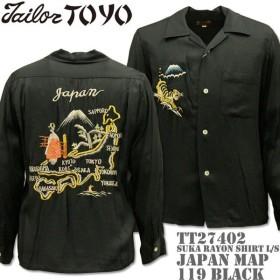 TAILOR TOYO(テーラー東洋)SUKA RAYON SHIRT L/S(スカシャツ)『JAPAN MAP』TT27402-119 Black