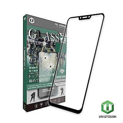 UNIQTOUGH ASUS ZenFone5 ZE620KL 酷玩電競霧面9H滿版鋼化膜