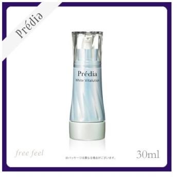KOSE Predia プレディア ホワイトバイタリューション 30ml 美白美容液 コーセー 医薬部外品