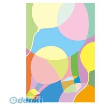 アーテック(ArTec) [013576] 色の感情表現の練習テーマ「軽」10枚セット 4521718135762 ポイント10倍