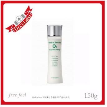 ドクターシーラボ ハーバルセラムO2 (化粧水)150ml Dr.CiLabo 肌荒れ かさつき ローション