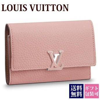 ルイヴィトン 財布 レディース 折財布 ポルトフォイユ カプシーヌ コンパクト M62156 三つ折り財布 ミニ財布 ウォレット LOUIS VUITTON 新品