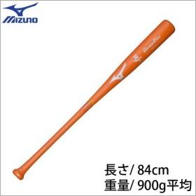 硬式用バット 木製 ミズノ 野球 グローバルエリート 梶谷型 1CJWH12884-TK3