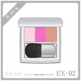 RMK カラーパフォーマンスチークス #EX-02 ピンクブラウン 2.2g ブラシ付き