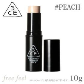 3CE シマースティック #PEACH 10g [SHIMMER STICK] [スリーシーイー スタイルナンダ STYLENANDA] 韓国コスメ