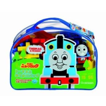 ニューブロック きかんしゃトーマス ニューブロックとおでかけバッグ おもちゃ こども 子供 知育 勉強 2歳~