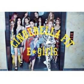 E-girls シンデレラフィット CD+DVD+フォトブック 初回生産限定盤 新品未開封