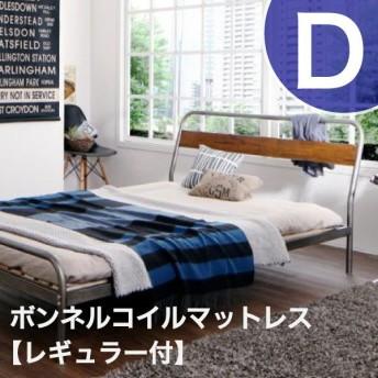 ベッド ダブル ボンネルコイル マットレス付き ダブルベッド スチール フレーム