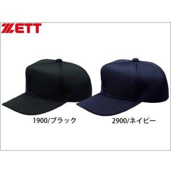ZETT/ゼット角ツバ 六方型 野球 キャップ オールメッシュ ベースボールキャップ 帽子 野球帽 BH131N