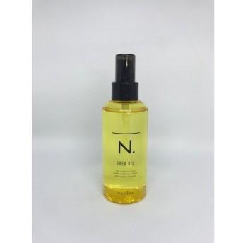 ナプラ N. シアオイル(洗い流さないヘアトリートメント)150ml