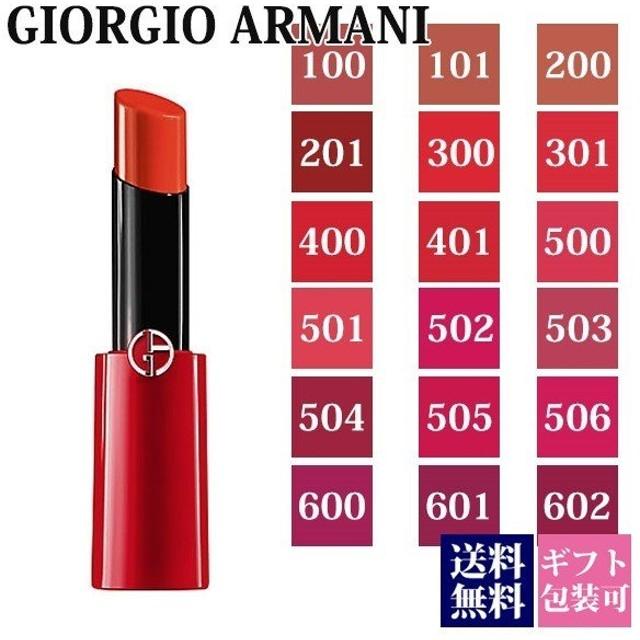 pretty nice f54f5 b7e19 ジョルジオ アルマーニ ビューティ Gコスメ エクスタシー ...