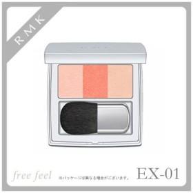 RMK カラーパフォーマンスチークス #EX-01 オレンジベージュ 2.2g ブラシ付き