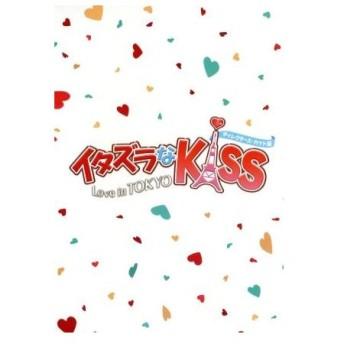 イタズラなKiss〜Love in TOKYO ディレクターズ・カット版 DVD−BOX2/未来穂香,古川雄輝,山田裕貴,多田かおる(原作)