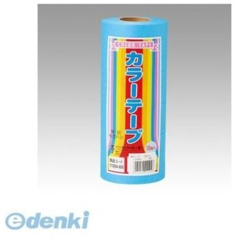 トーヨー [113004] 紙テープ 水 10個入り ポイント10倍