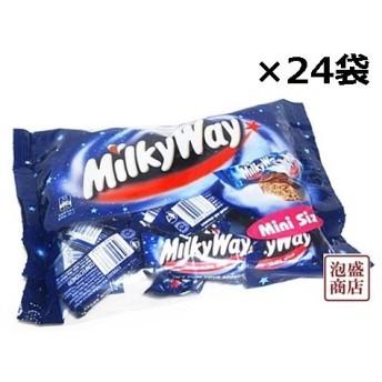 ミルキーウェイ ココアミニ 180g×24袋(1ケース) 輸入菓子 milkyway チョコレート