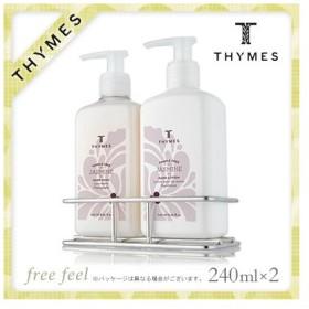 タイムズ ハンドウォッシュ&ローションセット 240ml×2 テンプルツリージャスミンTHYMES Hand Wash&Lotion Set 8.25 fl oz×2 Temple Tree Jasmine