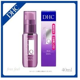 DHC 薬用 Q フェースミルク SS 40ml ディーエイチシー 薬用乳液 医薬部外品