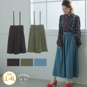 大きいサイズ レディース パンツ ワイド ロング丈 ギャザー サス付2way ボトムス スカート見え 体型カバー 春服 30代 40代 50代 ファッション