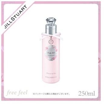 JILLSTUART ジルスチュアート リラックス ボディミルク R 250ml (チュベローズ&ローズの香り) JILL STUART