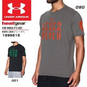 アンダーアーマー メンズ バスケットボール ウエア 半袖Tシャツ UA TECH NEVER COUNT ME OUT 1295515 2017年春夏モデル