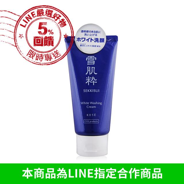 KOSE 高絲 雪肌粹洗面乳(80g)