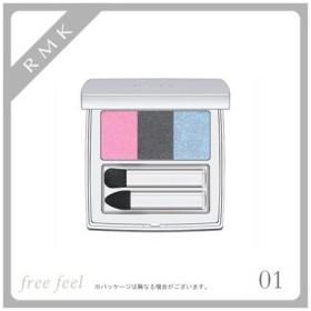 RMK カラーパフォーマンスアイズ #01 ブラック 2.7g ブラシ・チップ付き