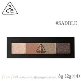 3CE アイシャドウ パレット #SADDLE 8g (2g×4) [EYE SHADOW PALETTE] [スリーシーイー スタイルナンダ STYLENANDA] 韓国コスメ