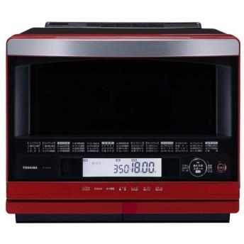 ERND400 東芝 石窯ドーム 過熱水蒸気オーブンレンジ グランレッド ERND400