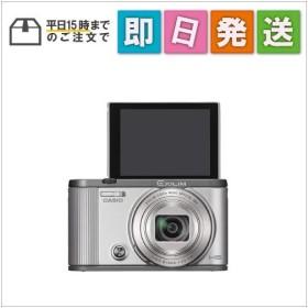EXZR1700SR CASIO デジタルカメラ EXILIM オートトランスファー機能 シルバー EX-ZR1700SR